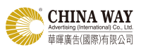 China Way Advertising(International) Co., Ltd.